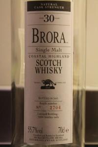 En av de bästa whiskies jag druckit. Punkt.