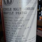 Chichibu heavily peated single malt newborn