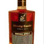 Den vidrigaste whisky jag någonsin provat