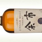 Yoichi 10 YO, blindprovad