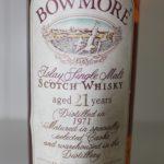 En ruggigt bra Bowmore